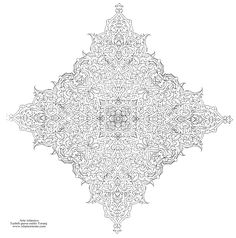 "Islamic art - Persian Tazhib - ""Toranj"" style | Gallery of Islamic Art and Photography"