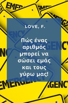 Greek, Blog, Blogging, Greece