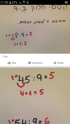 חילוק ב 9 Math For Kids, Teaching Math, Mathematics, Montessori, Education, School, Math, Educational Illustrations, Learning