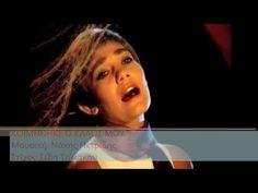 Μαρινέλλα - Το μεγαλύτερο αφιέρωμα (Μέρος 5) 1969-1970 Greek, Music, Youtube, Musica, Musik, Muziek, Music Activities, Greece, Youtubers