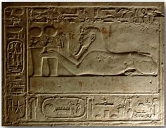 Mutnedjmet | Relief from the temple complex at Abydos, Egypt. By Hans Ollermann