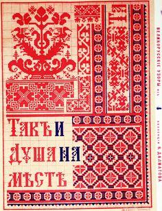 DolmatovK_RusskieVyshivki_4.jpg (1100×1433)