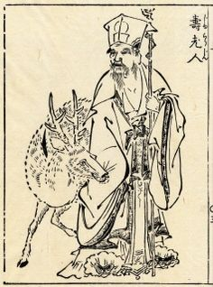 In Japan, Juroujin (寿老人), also known as Gama, is one of the Seven Lucky Gods, according to Taoist beliefs. He is the God of long life.