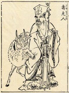 Jurōjin (寿老人), aussi connu sous le nom de Gama est l'une des Sept Divinités du Bonheur. Il est le dieu de la longévité. Il est représenté marchant avec un bâton, tenant un éventail et accompagné par un cerf.