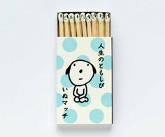 Creative and Cute Matchbox Design by Kokeshi