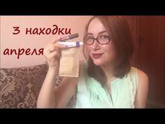 Регецин – лучшее средство от мимических морщин и мешков под глазами! - life4women.ru