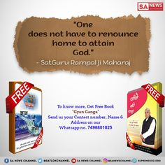 """One does not have to renounce home to attain God."" - SatGuru Rampal Ji Maharaj Find a complete guru, only then you can attain God and salvation. Bible Quotes, Bible Verses, Meditation Symbols, Sa News, Gita Quotes, Bhakti Yoga, Life Changing Books, Tuesday Motivation, Happy New Year 2019"