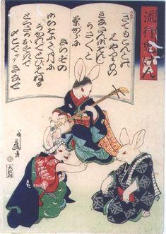 歌川芳藤:流行兎けん 「卯のだんごや」は、満月のように丸い団子を串刺しにしたのを「つきぬき」=「月貫き」とシャレたもの。 「流行兎けん」は、明治初年に起こった兎の投機ブームを風刺した「兎絵」の一種。 なお、この時は普通の兎で30~40円、珍種の兎ならば数百円という高値で取引された。 参考:1円(1874年)=4444円(2008年10月)