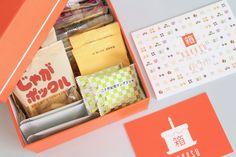 Bokksu Review May 2017 https://www.ayearofboxes.com/subscription-box-reviews/bokksu-review-may-2017/