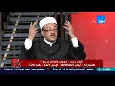 هي مش فوضى | Heya Msh Fawda - لقاء الاعلامية بسمة وهبة بين مؤيد و معارض ...