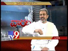 Chalasani Srinivas on AP politics with NRIs - Varadhi - USA - Part 3