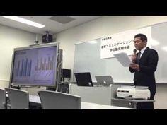 参加型学習を取り入れた学習プログラムが地球市民意識に及ぼす効果 ー小学校6年社会科「世界のなかの日本とわたしたち」の実践を通してー 学位論文発表会 2015/3/2