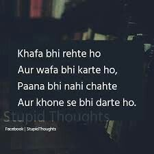 Tum to Kamal krty ho ♡ Shyari Quotes, Desi Quotes, Hurt Quotes, Qoutes, First Love Quotes, Gulzar Quotes, Urdu Words, Zindagi Quotes, Heartfelt Quotes