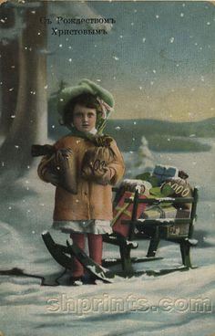 Пока снег тихо шуршит за окном, елочные гирлянды отражаются в темных стеклах, а ощущение праздника нас еще не покинуло, у нас остается шанс поздравить тех, кого не успели или о ком забыли в предпраздничной суете. Конечно, можно просто поднять трубку телефона, набрать номер и выдать поздравления или же попросту сослаться на нехватку времени. Благодаря новым технологиям, можно даже отправить виртуальную открытку...