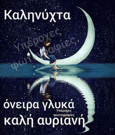 Good Night, Wish, Movie Posters, Scenery, Nighty Night, Film Poster, Good Night Wishes, Billboard, Film Posters