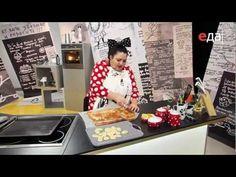 Пирожное «Мильфей с бананами» - YouTube