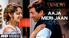 Presenting 'Aaja Meri Jaan' song from the movie ‪#‎ILoveNY‬ starring ‪#‎SunnyDeol‬ & ‪#‎KanganaRanaut‬.