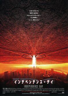 インデペンデンス・デイ のレビューやストーリー、予告編をチェック!上映時間やフォトギャラリーも。