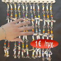 Αλυσίδα χεριού 1,00 € Personalized Items, Jewelry, Jewlery, Jewerly, Schmuck, Jewels, Jewelery, Fine Jewelry, Jewel