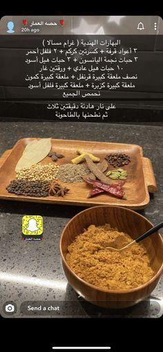 Best Sauce Recipe, Arabian Food, Food Wallpaper, Us Foods, Food Garnishes, Special Recipes, Healthy Breakfast Recipes, Creative Food, Food Hacks