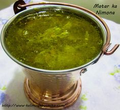 """""""Nimona"""" means Matar's gravy prepared in green masala ( using fresh coriander,green chilies,ginger and garlic).People call it as """"Matar ki Tari"""" also. It is one of the delicacy in UP cuisine. Indian Veg Recipes, Vegetarian Recipes, Ethnic Recipes, Fresh Green, The Fresh, As Cold As, Sauteed Greens, Cooking Tomatoes, Veg Dishes"""