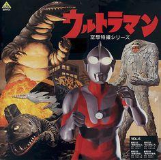 Ultraman LD Vol.6 (1988)