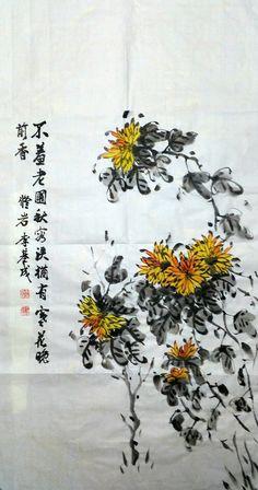 Chrysanthemum Drawing, Chrysanthemum Flower, Chinese Art, Poppies, Ink Paintings, Tapestry, Dahlias, Drawings, Flowers
