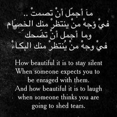 DesertRose,;,ابتسامتك في وجه عدوك تفقده لذة النصر,;,