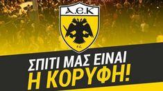 ΑΕΚ: «Γιορτάζουμε με προσοχή την κατάκτηση του πρωταθλήματος» | Superleague & ΑΕΚ | gazzetta.gr Football, Athens, Soccer, Futbol, American Football, Soccer Ball