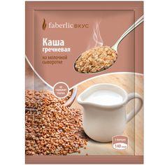 Здоровье: функциональное питание – интернет-магазин faberlic