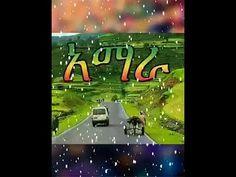 I am Amhara Thing 1, Ethiopia, Try Again, Politics, Make It Yourself, Youtube, Youtubers, Youtube Movies