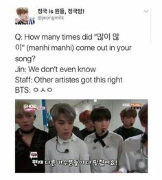 """Their face were like, """"How???"""""""