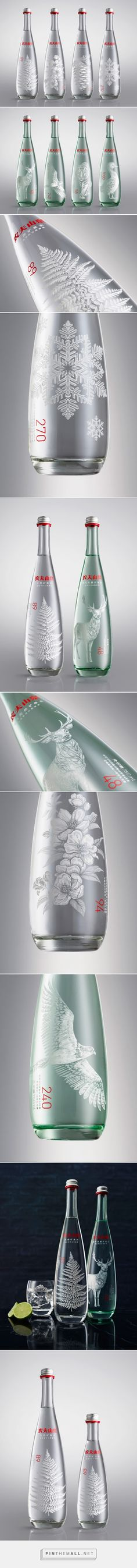 Nongfu Spring Mineral #Water #packaging by Horse - http://www.packagingoftheworld.com/2015/02/nongfu-spring-mineral-water.html