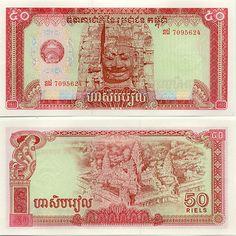 Cambodia 50 Riels 1979    Bayon stone head; Angkor Wat.