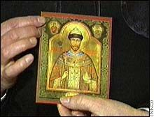 """Devotional card of another hoax """"weeping"""" icon that occurred in Moscow, Russia, 1998 Russian Orthodox, Moscow Russia, Real Life, Cards, Maps, Playing Cards"""