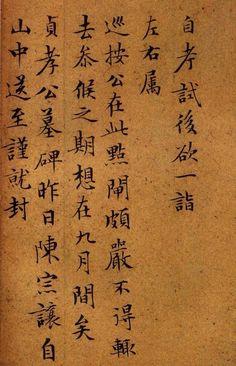 中国书画诗词院的照片 - 微相册