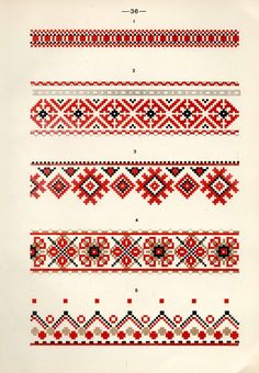 Russian Embroidery, Folk Embroidery, Cross Stitch Embroidery, Embroidery Patterns, Cross Stitch Boarders, Cross Stitch Designs, Cross Stitching, Cross Stitch Patterns, Geometric Pattern Design