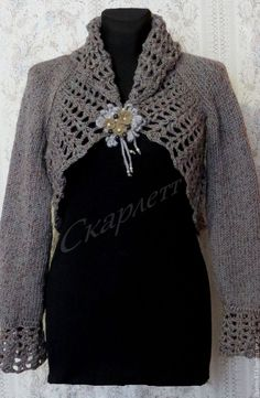 Sweaters, Fashion, Scarves, Sweater Vests, Tejidos, Moda, Fashion Styles, Sweater, Fashion Illustrations