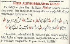 Hızır Aleyhisselam Duası - Google Search