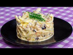 Cea mai buna salata de vinete! Surprindeti oaspetii cu gustul misterios al acesteia! | SavurosTV - YouTube