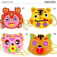 1 Set Multicolor EVA Foam Puzzles Lovely Animals Children Handmade Bags DIY Crafts For Kids Interactive Educational Toys Diy Crafts For Kids, Arts And Crafts, Diy Toys, Handmade Bags, Educational Toys, Mobiles, Puzzles, Computers, Bluetooth