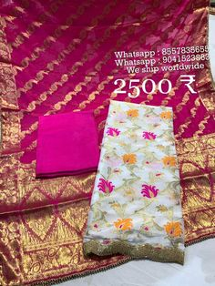Punjabi Suits, Salwar Suits, Boutique Suits, Cotton Suit, Beautiful Gorgeous, Indian Wear, Indian Outfits, Gift Wrapping, Clothes For Women