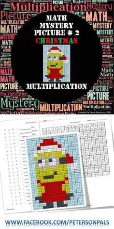 Merry Christmas! Math Mystery Picture with Multiplication. This is a fun way for your students to work on multiplication facts. They will enjoy bringing this picture to life. Please visit my store at TPT for a full preview. $