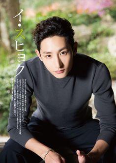 in servetium redigo Sung Joon, Joon Hyuk, Lee Hyuk, Korean Male Actors, Korean Celebrities, Asian Actors, Choi Jin, Kim Bum, Hot Asian Men