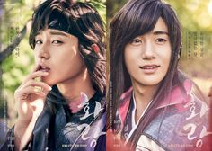 Literal Flower Boys Stroll Through the Woods in Drama Poster for Hwarang: The Beginning | A Koala's Playground