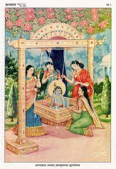 Hare Krishna, Krishna Radha, Durga, Pichwai Paintings, Indian Art Paintings, Tanjore Painting, Krishna Painting, Lord Krishna Images, Krishna Pictures