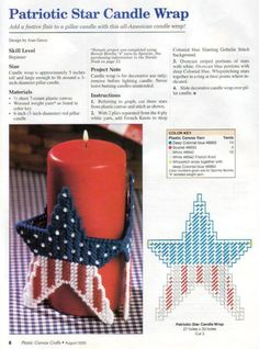 Patriotic Star Candle Wrap *