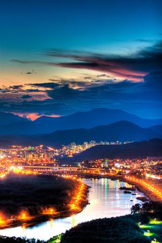 Daun Dong - South Korea (von JTeale)
