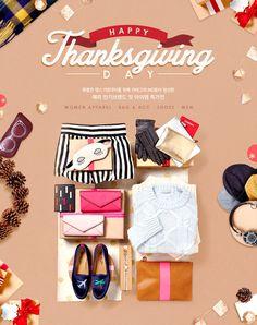 WIZWID:위즈위드 - 글로벌 쇼핑 네트워크 Web Design, Email Design, Fashion Banner, Event Banner, Promotional Design, Layout, Brand Promotion, Sale Banner, Sales And Marketing