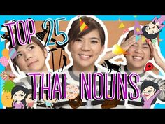 Learn the Top 25 Must-Know Thai Phrases! - YouTube